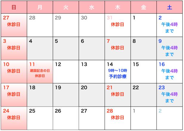 スクリーンショット 2019-02-06 20.37.54.png