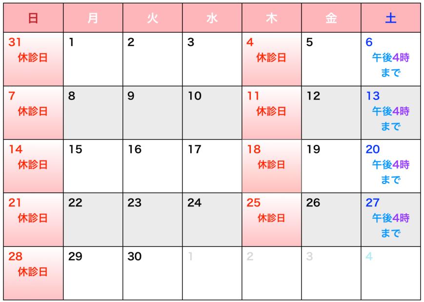 スクリーンショット 2020-05-28 18.25.50