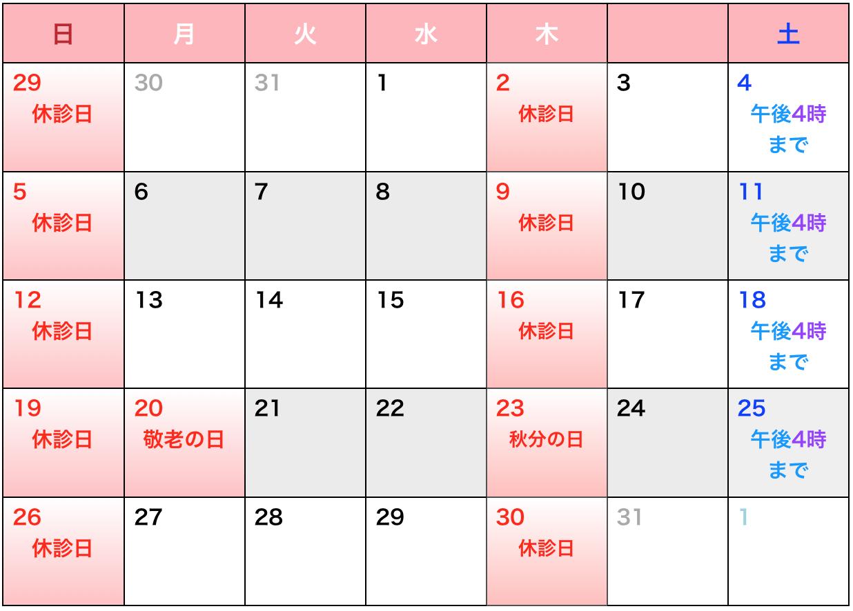 スクリーンショット 2021-08-03 23.21.52