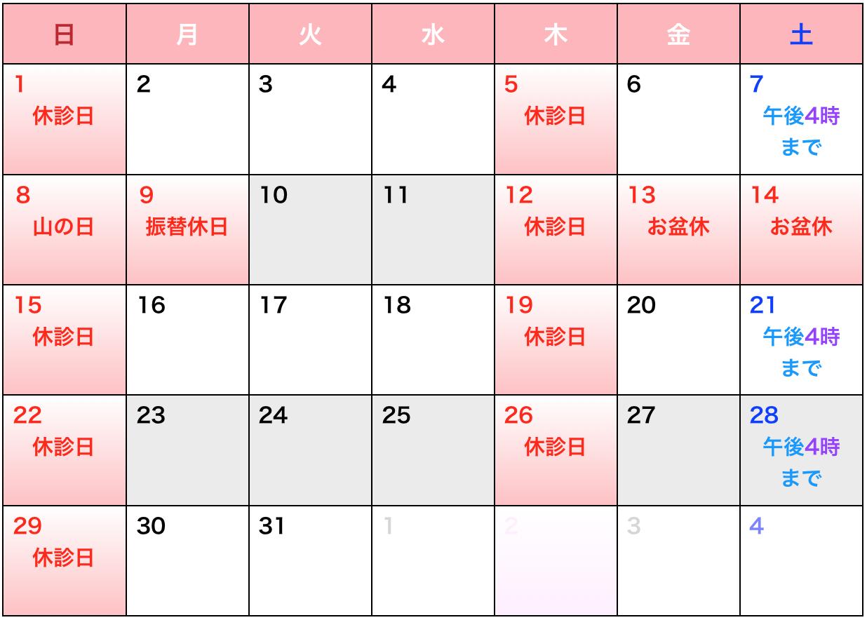 スクリーンショット 2021-08-03 23.25.31